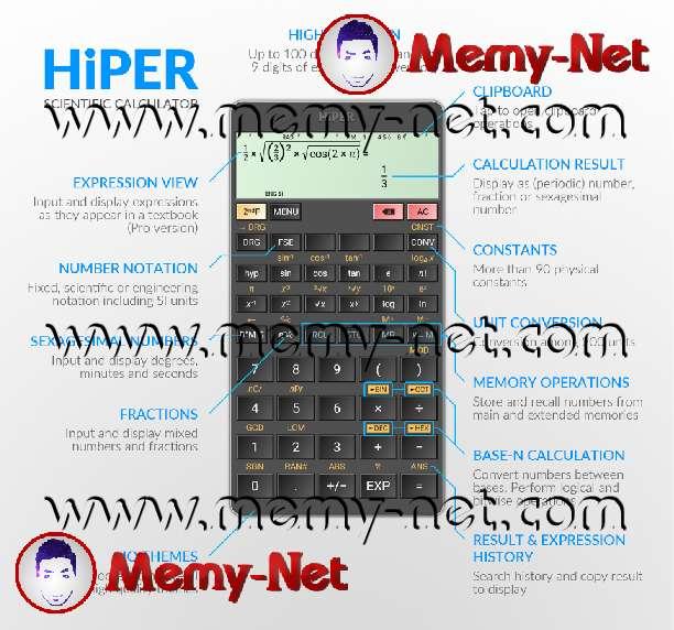 تطبيق اله حاسبة كاسيو علي الهاتف او الأيفون او الكمبيوتر حصري ومجاني