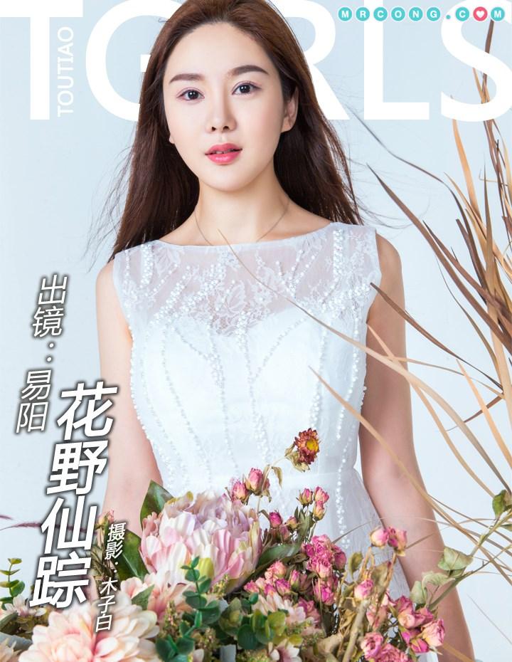 TouTiao 2018-07-27: Người mẫu Yi Yang (易阳) (11 ảnh)