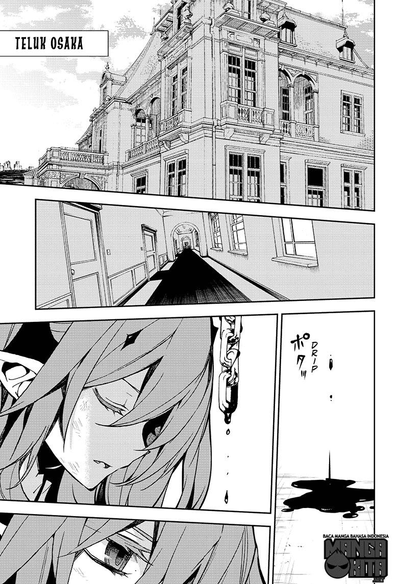 Owari No Seraph Chapter 49-3