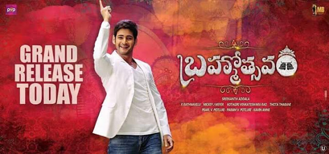 Brahmotsavam Movie Review,Mahesh Babu Brahmotsavam Movie ,Mahesh Babu's Brahmotsavam Review and Ratings,Brahmotsavam Review And Rating,Brahmotsavam Movie Review ,Brahmotsavam Telugu Movie Review,Mahesh Babu's Brahmotsavam Review ,Rating, Brahmotsavam Movie Review Rating Hit or Flop ,Brahmotsavam movie tickets,Brahmotsavam Movie cinema updates,Brahmotsavam movie news,Brahmotsavam Cinema Reviews,Sandeep Review on Brahmotsavam ,Sandeep Iragavarapu Reviews on Brahmotsavam ,Telugucinemas.in Reviews on Brahmotsavam