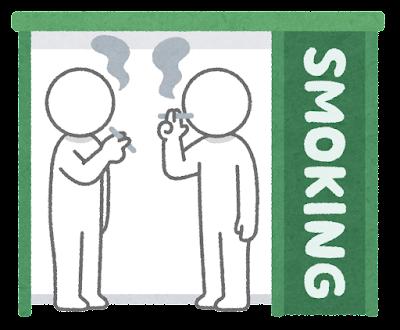 喫煙所で煙草を吸う人のイラスト(棒人間)