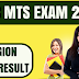 SSC MTS Result (Final result) | SSC Exam Results 2018 @ssc.nic.in