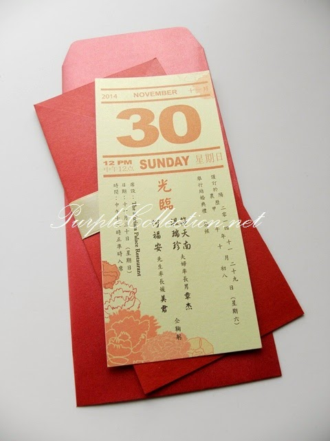 Chinese Red Double Happiness Wedding Card, printing, the mutiara palace restaurant, ikea, the curve, pahang, bentong, kuantan, terengganu, kedah, kelantan, perlis, johor bahru, sabah, sarawak, miri, bintulu, kuching, kota kinabalu, order online, purchase, buy, envelope 120g, pearl, metallic, bespoke, logo, singapore, invitation, custom design, handmade, hand crafted, personalised, personalized, cetak, murah, kad kahwin, bunting, malaysia, perak, ipoh, penang, seberang perai, minimalist, maroon, ivory satin ribbon, flourish tag, peonies, flower, calendar,