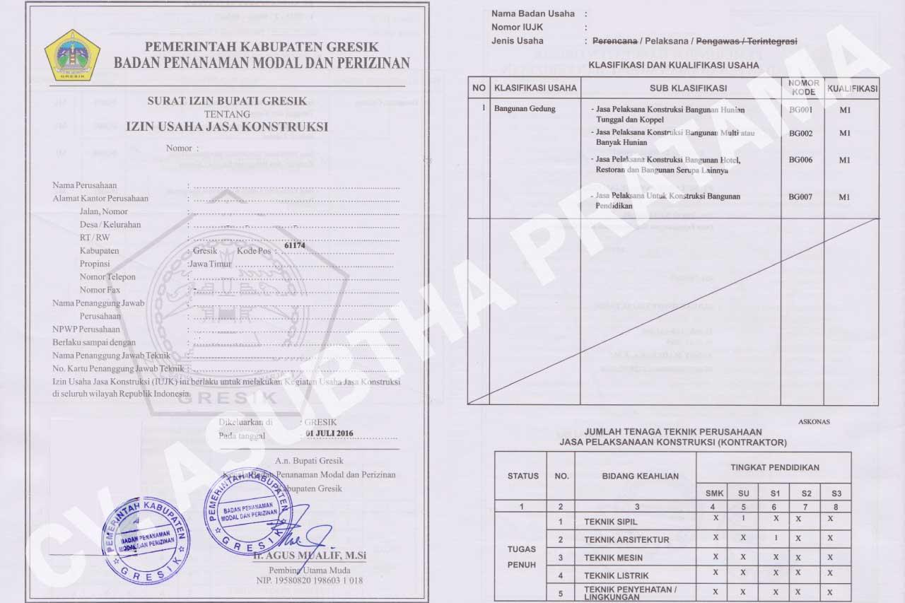 Siujk Surabaya Sidoarjo Gresik Surat Izin Usaha Jasa