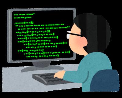プログラマーのイメージ