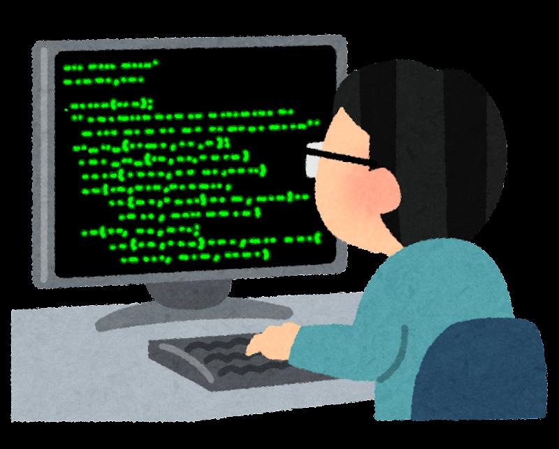 「フリーのプログラマ」の画像検索結果