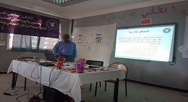 الكاتب الاقليمي للتضامن الجامعي المغربي بتارودانت يستحضر في حواره اليوم العالمي للمدرس والتضامن الجامعي
