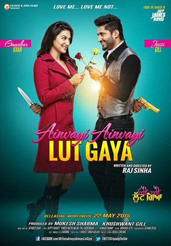 Oh Yaara Ainvayi Ainvayi Lut Gaya 2015 Punjabi Movie Download