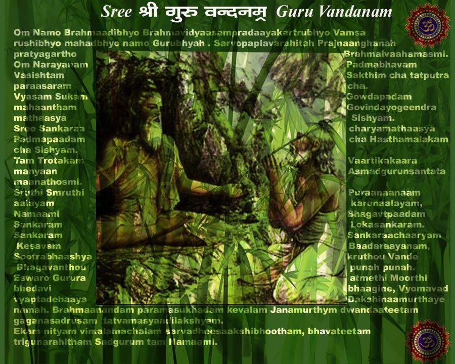 Hindu Vedic Philosophy (Sri Mahabharat): srimahabharat -sabha parva