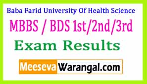 Baba Farid University Of Health Science MBBS / BDS 1st/2nd/3rd 2016 Rechecking Results