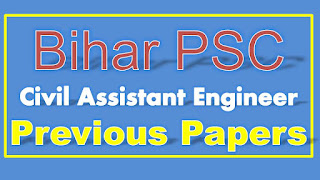 BPSC AE Previous Year Papers PDF Download Civil AE Question Paper PDF