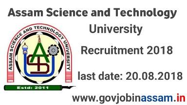 ASTU Recruitment 2018, assam career, govjobinassam