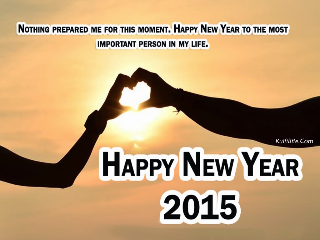 New Year Quotes For My Love: Happy New Year HD Wallpapers With Love Quotes