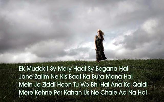 Love Sad Shayari English: Hindi Sad Shayari For Love Hindi In English Wallpapers On