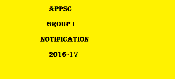 group i notification 2017