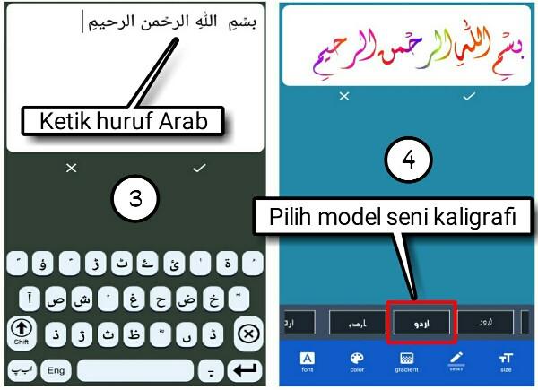 Kaligrafi Arab Nama Sendiri Cikimmcom