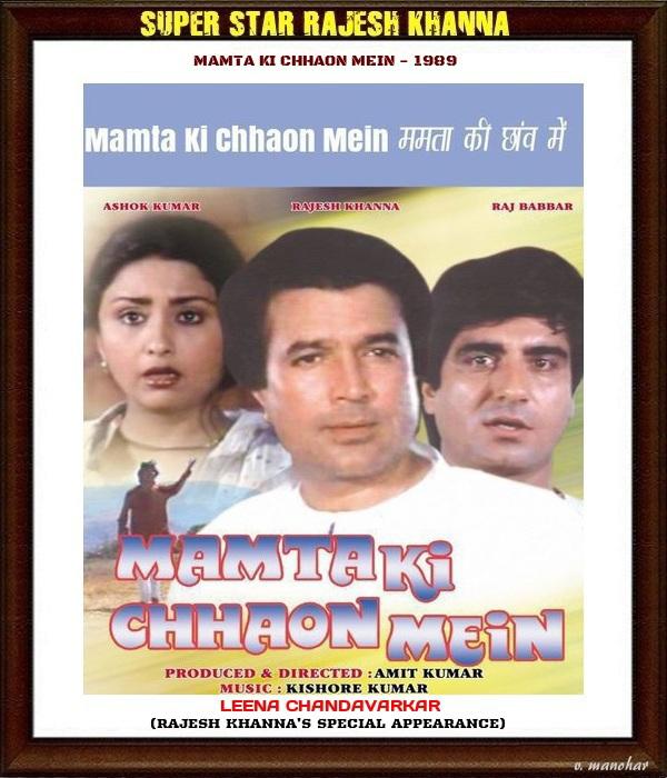 Mamta Ki Chhaon Mein In Hindi 2015 Movies