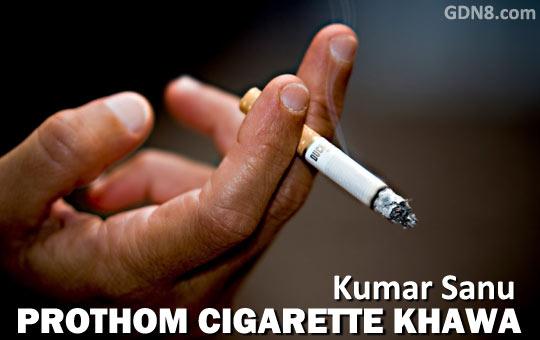 Prothom Cigarette Khawa - Kumar Sanu