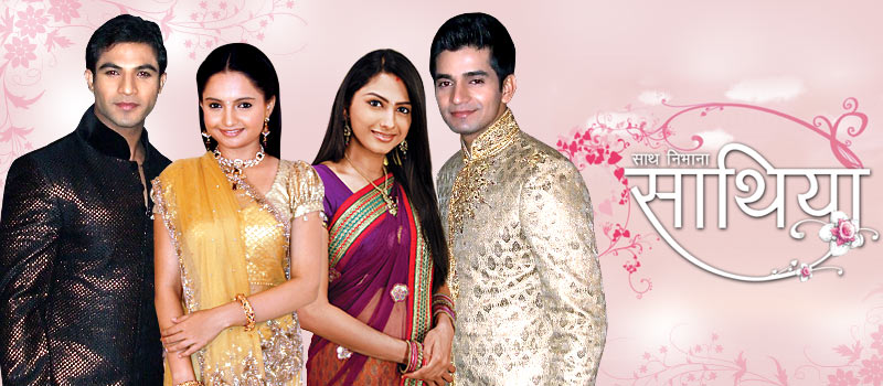Saath Nibhaana Saathiya story, timing, TRP rating this week