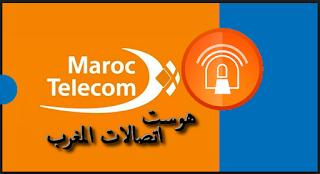 host maroc telecom