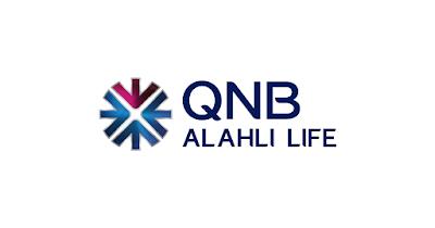 وظائف شركة QNB Alahli Life للتأمين احدي شركات بنك QNB