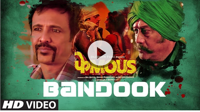 BANDOOK SONG LYRICS – Phamous | Vishal Dadlani