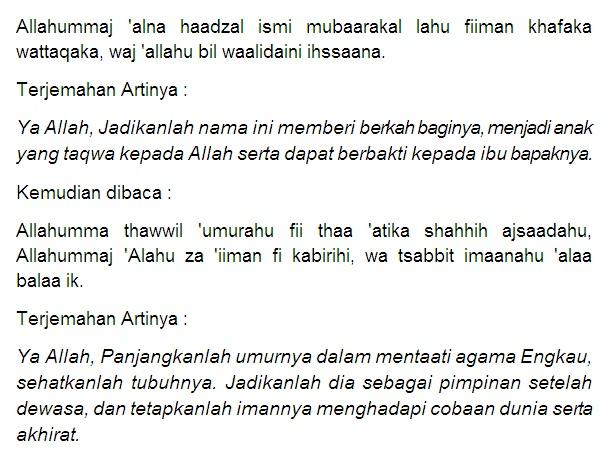 Doa Selapanan Bayi Islam Nusagates
