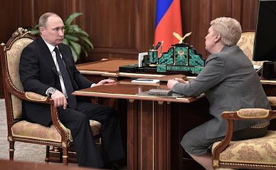 Vladimir Putin, Olga Vasilyeva.