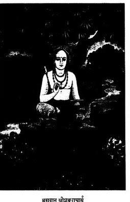 Aitareya-Upanishad-Shankaracharya-एतरेयोपनिषद-शंकराचार्य