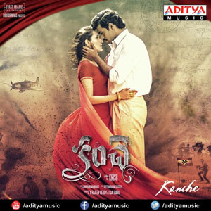 Kanche (2015) telugu mp3 songs free download | southmp3. Org.