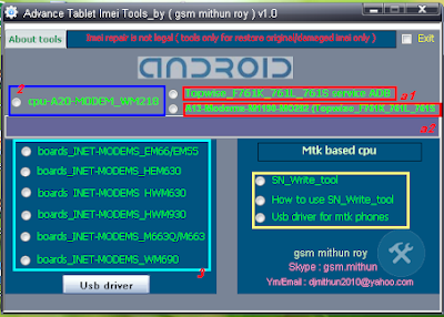 Advance Tablet IMEI Repair Tool V1.0 Free Download