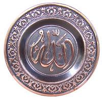 ornamen+islam+tembaga kuningan