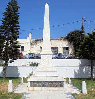 Μνημείο Πεσόντων στη Χώρα της Νάξου