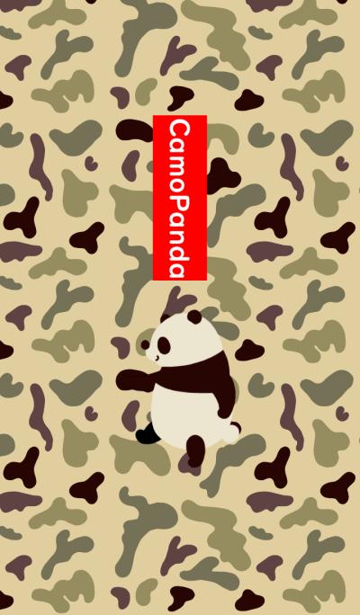 Khaki camouflage panda