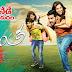 కేరింత (2015) తెలుగు సినిమా DVDScr 950MB