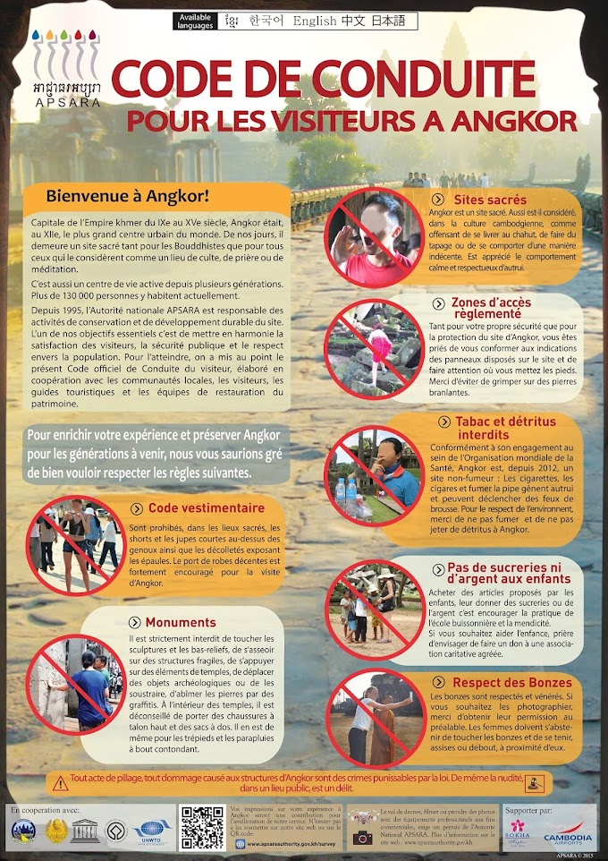 Code de Conduite pour les visiteurs à Angkor