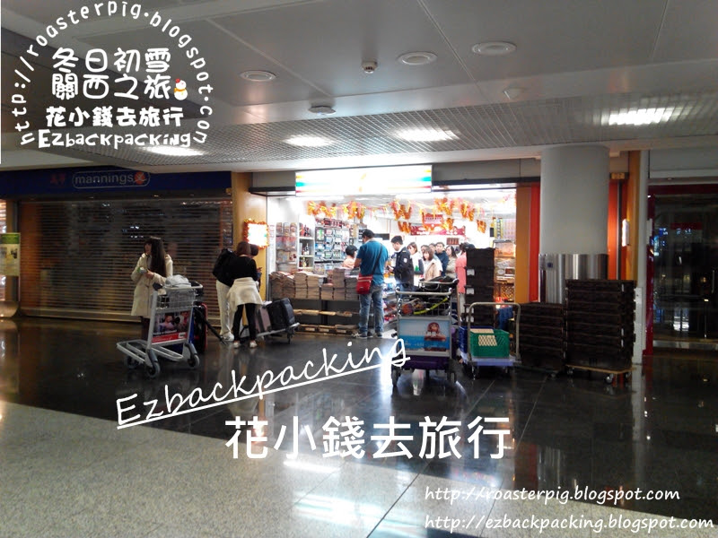 香港機場便利店價錢
