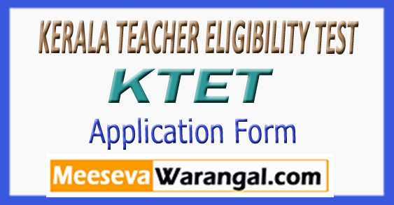 K TET Kerala Teacher Eligibility Test Application Form 2018