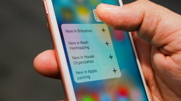 بالفيديو: ثغرة خطيرة تمكن من الولوج إلى هاتف آيفون 6S حتى لو كان مقفلا !