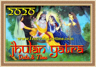2020 Jhulan Yatra Date & Time in India