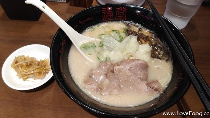 台北信義【琉球新麵 通堂】日本沖繩知名的拉麵-乳白色湯頭