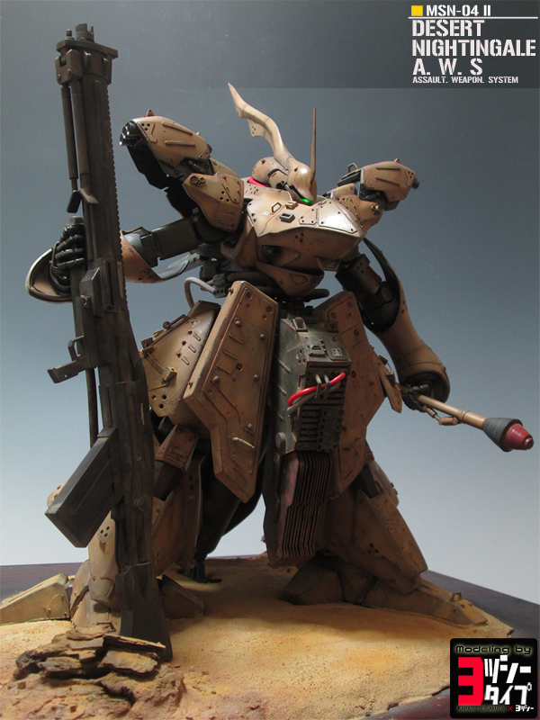 Custom Build: RE/100 MSN-04II Desert Type Nightingale Assault Weapon System