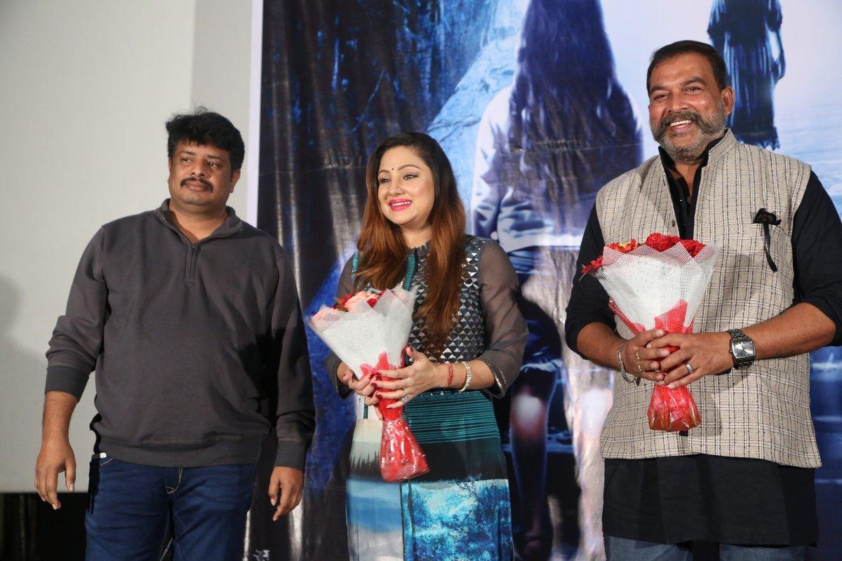 Chinnari Telugu trailer launch photos-HQ-Photo-11