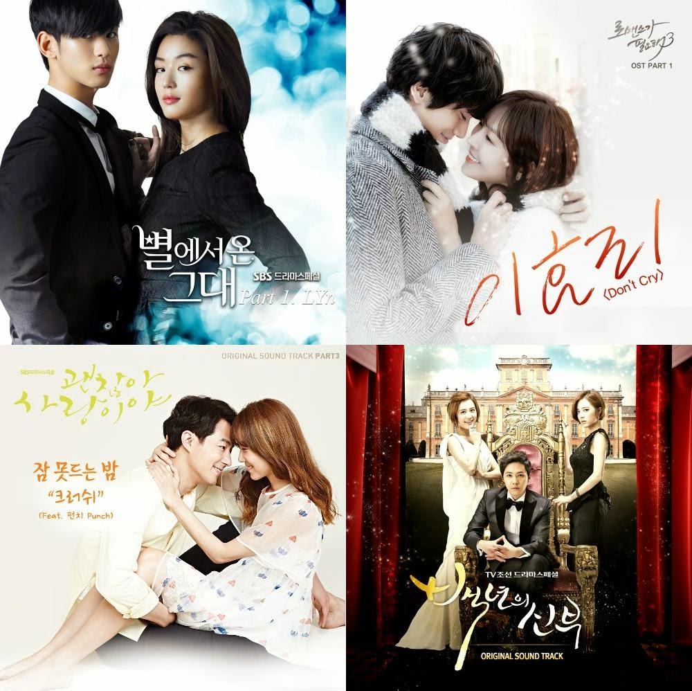 Gma Korean Drama – Jerusalem House