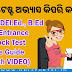 SCERT Odisha: 2019 DElEd, BED, MEd Online Entrance Mock Test Link (Practice Online)