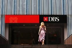 lowongan kerja bank DBS 2013