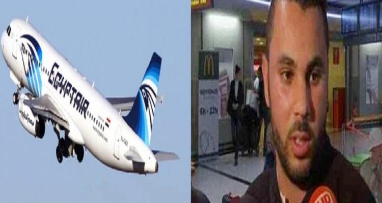 قصة أغرب من الخيال للناجي الوحيد من الطائرة المصرية المنكوبة