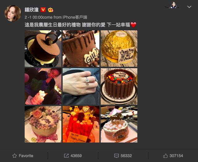 Gillian Cheung engaged Michael Lai