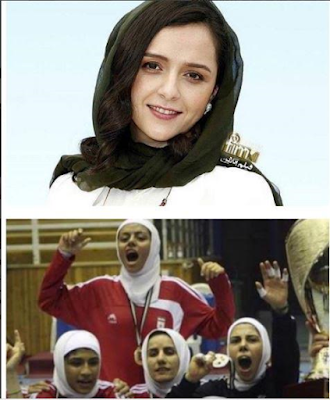 Iranian Female Soccer Player Banned From Sport For Not  Wearing Hijab In A Friendly Match Outside The Country.