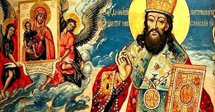 Αποτέλεσμα εικόνας για άγιοσ δημήτριοσ του ροστώφ